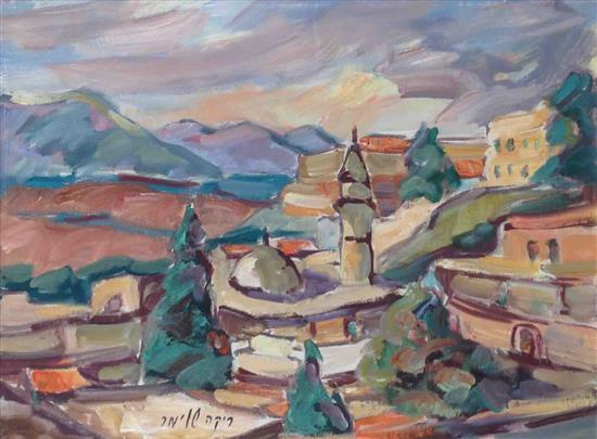Rika Schwimer 1910-2014 (Israeli) Village in Galilee oil on canvas