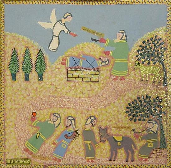Haim Harbon 1900-1990 (Israeli) Binding of Isaac mixed media on board