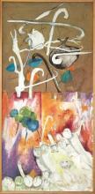 David Meshulam 1930-1987 (Israeli) Jerusalem, 1965 mixed media on canvas