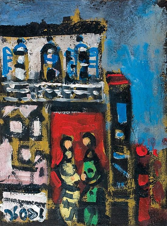 Yaacov Wexler 1912-1995 (Israeli) Couple in Haifa oil on canvas