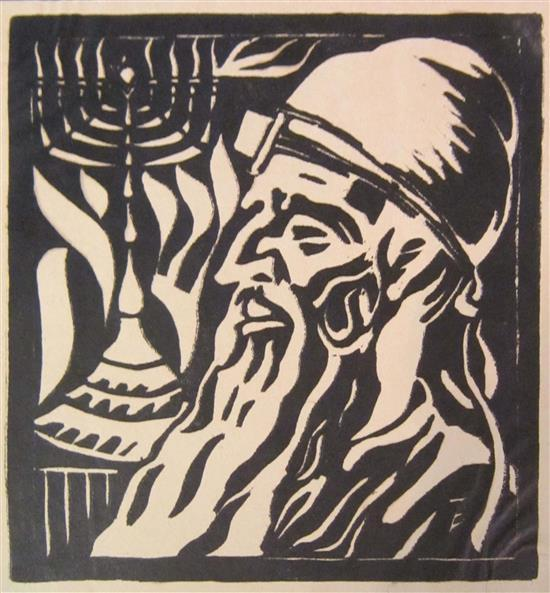 European School late 19th early 20th century 5 woodcuts by different Jewish artists- Rabbi with a chanukiah, Tefila and Limmud wood...