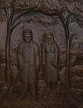 **Arieh Merzer 1905-1966 (Polish, Israeli) Couple in the garden embossed copper relief