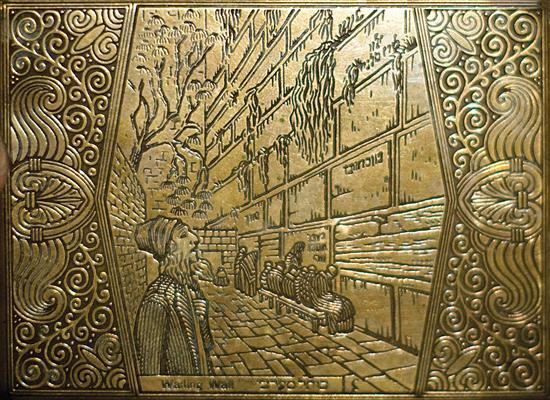 After Ephraim Moshe Lilien 1874-1925 (Polish, Israeli) Wailing Wall etching on cigarette case cover