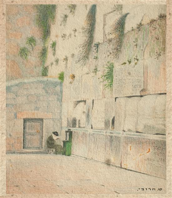 Shmuel Charuvi 1897-1965 (Israeli) Wailing Wall, 1920's watercolor on paper