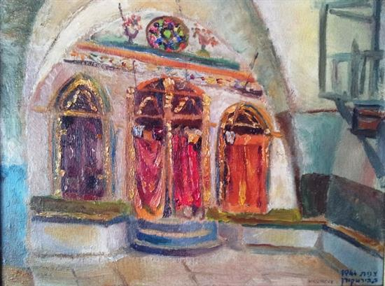 R. Hirschkorn 20th c. Ha'ari Hakadosh Synagogue in Safed, 1944 oil on board