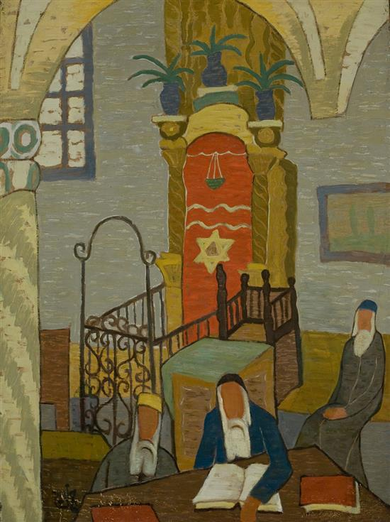 Shmuel Schlesinger 1896-1986 (Israeli) Synagogue in Safed oil on canvas