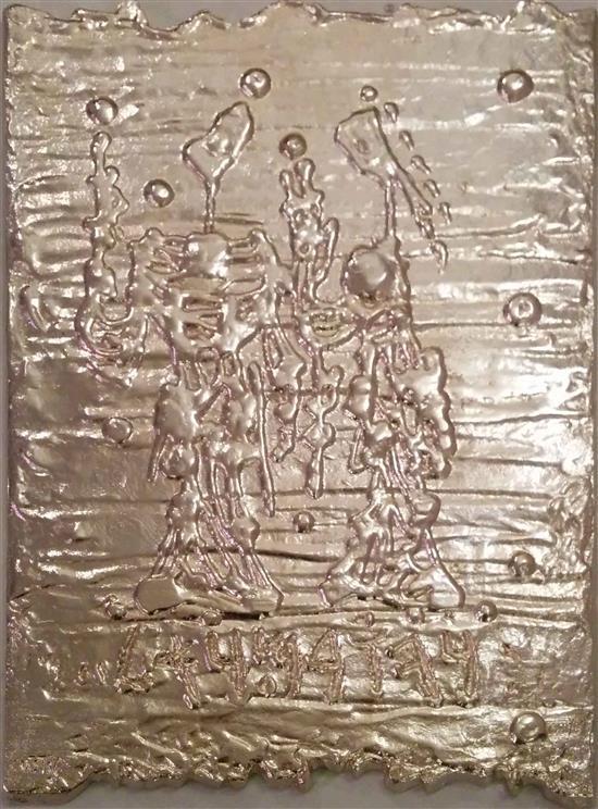 Moshe Castel 1909-1991 (Israeli) Biblical figures bronze