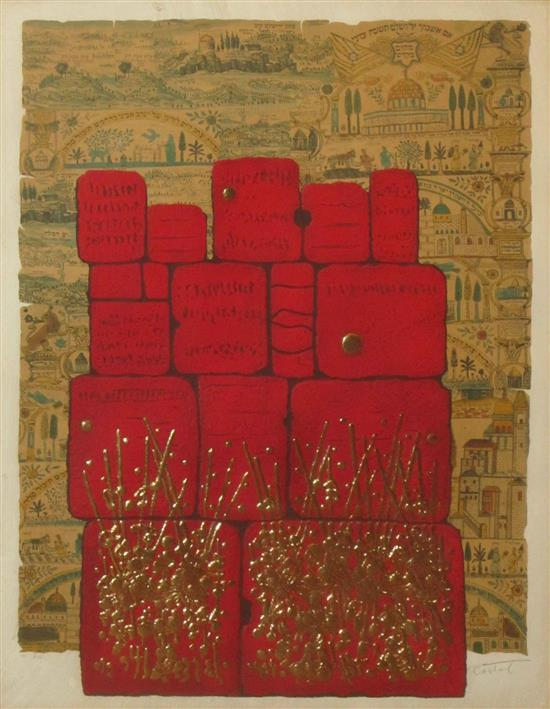 Moshe Castel 1909-1991 (Israeli) Untitled lithograph with gold embossing