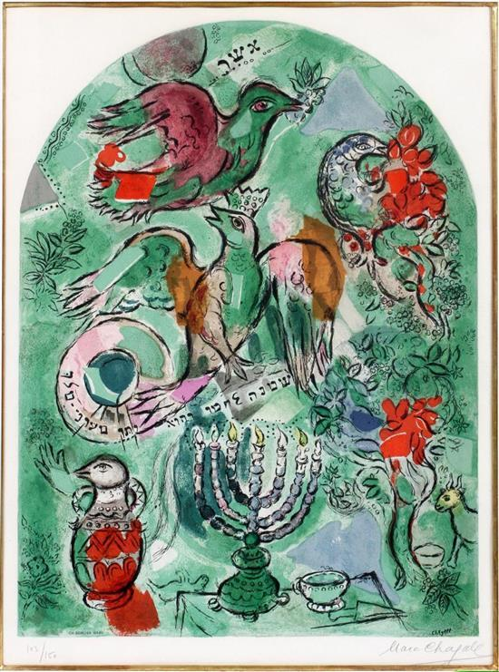 **Marc Chagall 1887-1985 (Russian, French) Tribe of Asher (from Twelve Maquettes of Stained Glass Windows for Jerusalem) color lithogr.