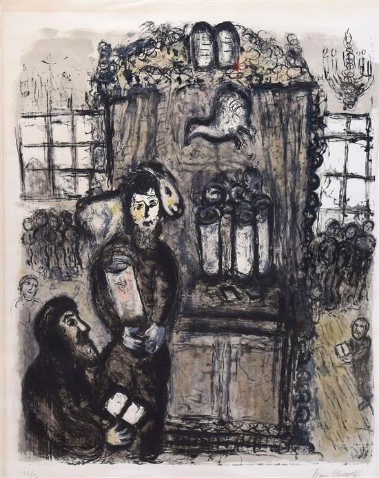 **Marc Chagall 1887-1985 (Russian, French) The Temple, 1973 color lithograph