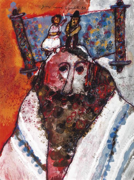 **Théo Tobiasse 1927-2012 (French) ÉJe vous enverrai le prophète Elie, 1969 oil on paper