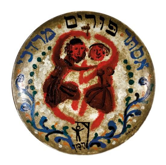 Thיo Tobiasse 1927-2012 (French) Purim, 1966 hand painted ceramic plate