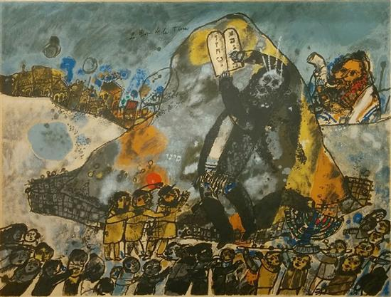 Thיo Tobiasse 1927-2012 (French) La Don de la Torah color lithograph