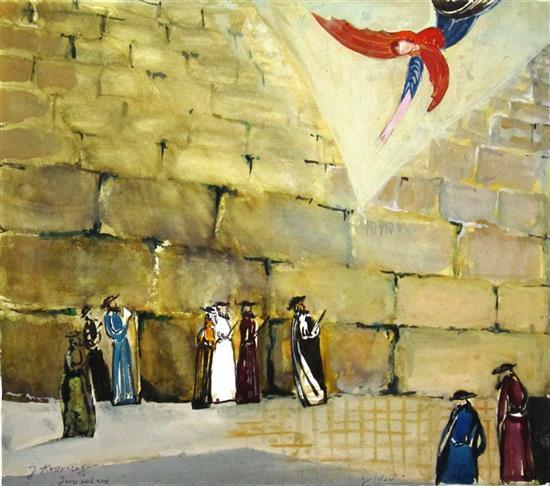 Joseph Kossonogi 1908-1981 (Israeli) Wailing wall watercolor and collage on paper
