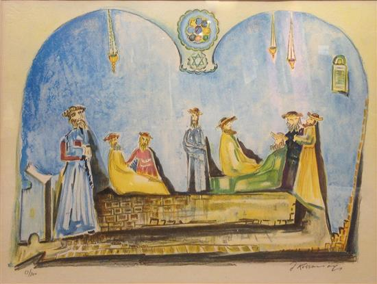 **Joseph Kossonogi 1908-1981 (Israeli) Talmudic discussion color lithograph