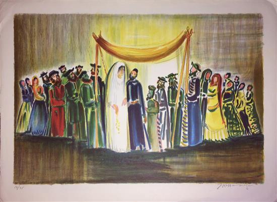 Joseph Kossonogi 121908-1981 (Israeli) Jewish wedding lithograph