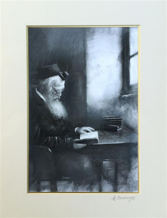 Albert Benaroya b.1963 (Israeli) Rabbi Shach charcoal on paper