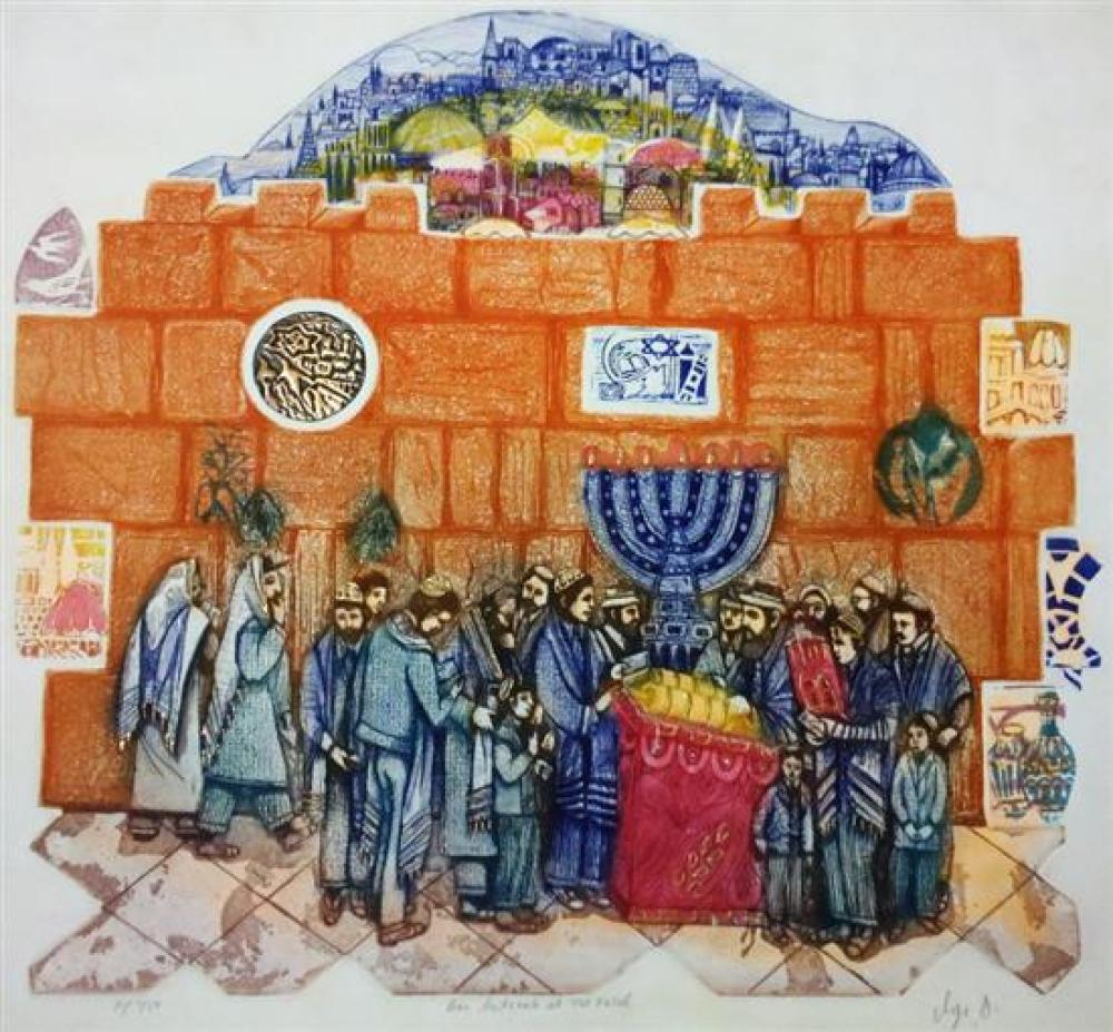 Amram Ebgi b.1939 (Israeli, American) Bar Mitzvah at the Kotel embossed etching with copper plate