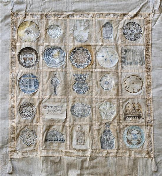 Sara Konforty b. 1946 (Israeli) Jewish symbols mixed media on fabric