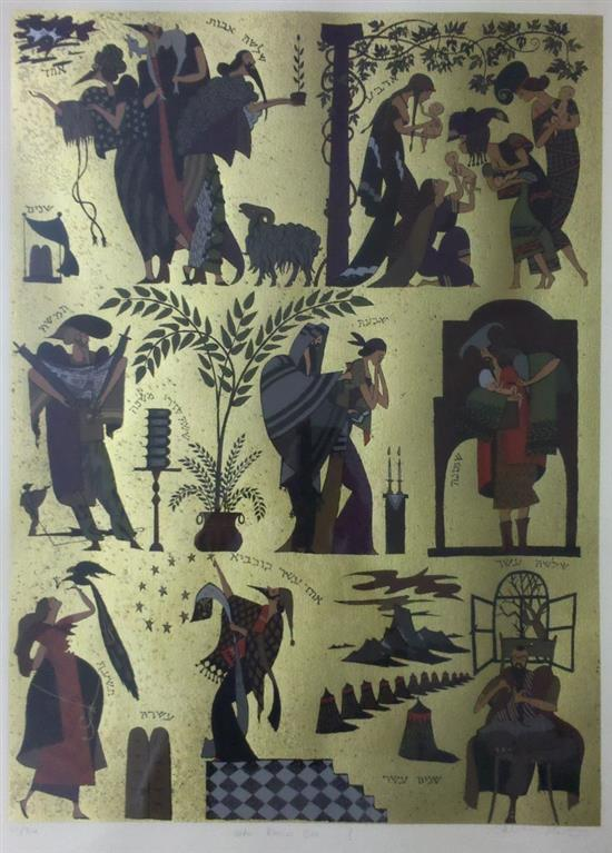 Shlomo Katz 1937-1992 (Polish, Israeli) Who Knows One ... serigraph