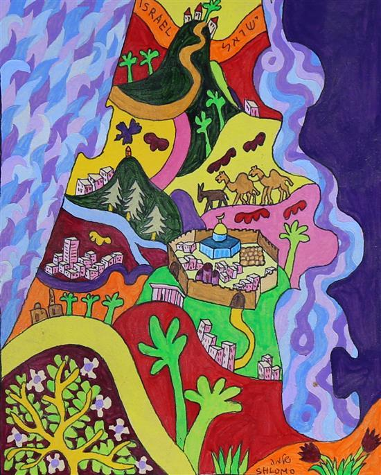 Shlomo Katz b.1954 (Israeli) Eretz Israel gouache and ink on cardboard