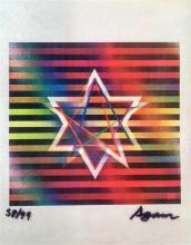 Yaacov Agam b.1928 (Israeli) Star of David agamograph