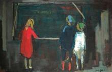 Esther Peretz Arad 1921-2005 (Israeli) Three figures oil on canvas