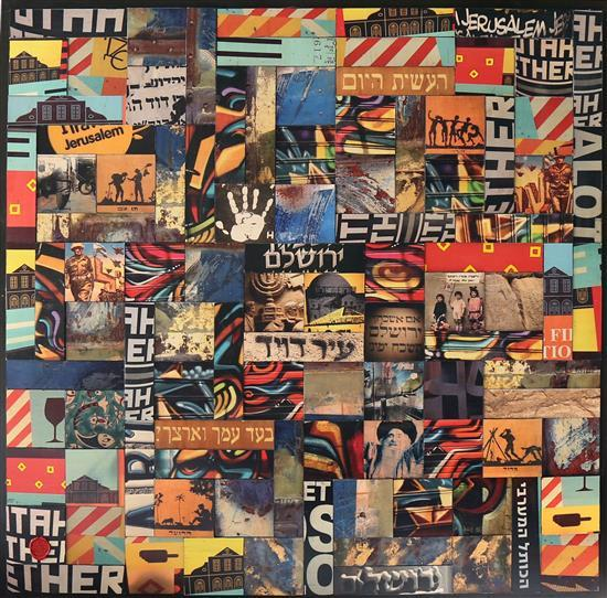 Gil Goren Israeli Jerusalem - City of David mixed media on wood