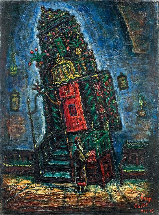 Moshe Castel 1909-1991 (Israeli) The Rabbi and the Shrine (Homage to Rabbi Yehuda Castel), 1943-47 oil on canvas