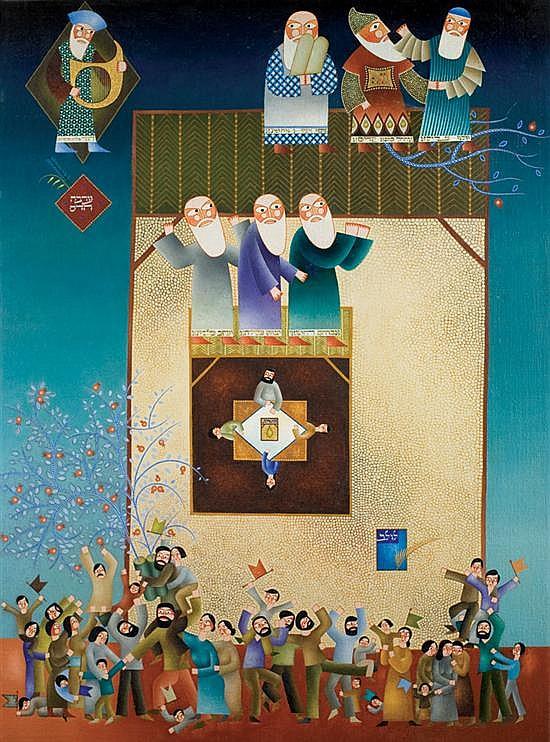 David Sharir b. 1938 (Israeli) Sukkot oil on canvas