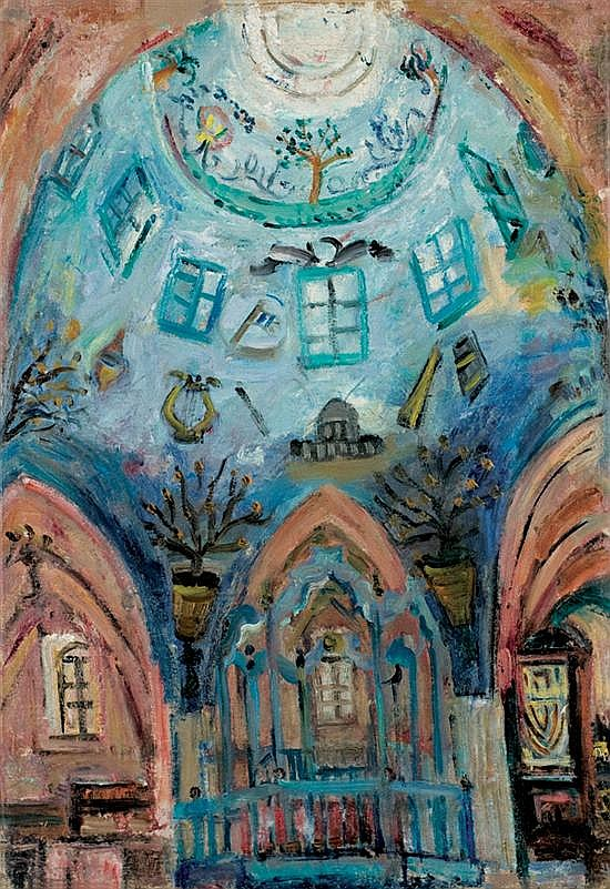 Menahem Shemi 1897-1951 (Israeli) Interior of the Sephardic Synagogue