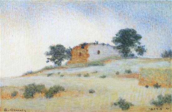 Shmuel Charuvi 1897-1965 (Israeli) Landscape with a house watercolor on paper