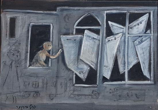Yosl Bergner b.1920 (Israeli) The masks of yesterday oil on canvas