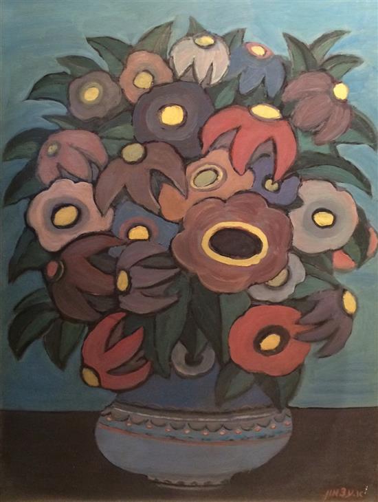 Avraham Azmon 1916-2008 (Israeli) Vase of flowers oil on cardboard