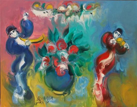 Ben Avram b.1937 (Israeli) Holiday feast oil on canvas