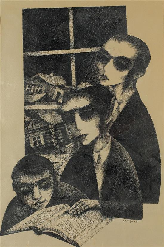 Moshe Bernstein 1920-2006 (Israeli) Three children studying ink on paper