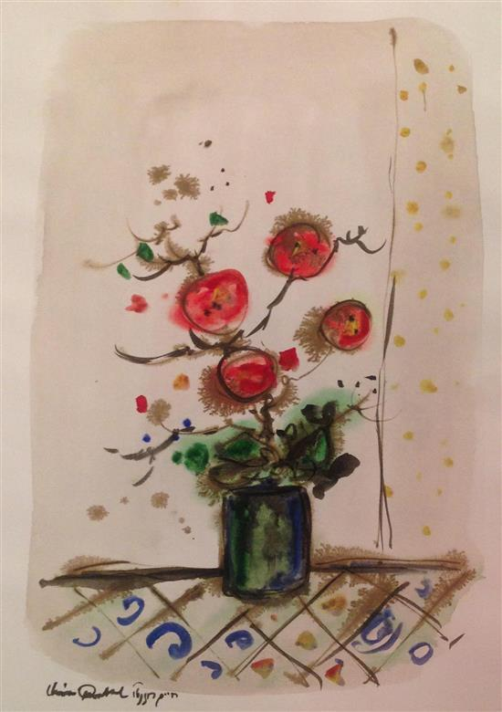 Chaim Rosenthal b. 1938 (Israeli) Lot includes 5 drawings in different subjects watercolor on paper