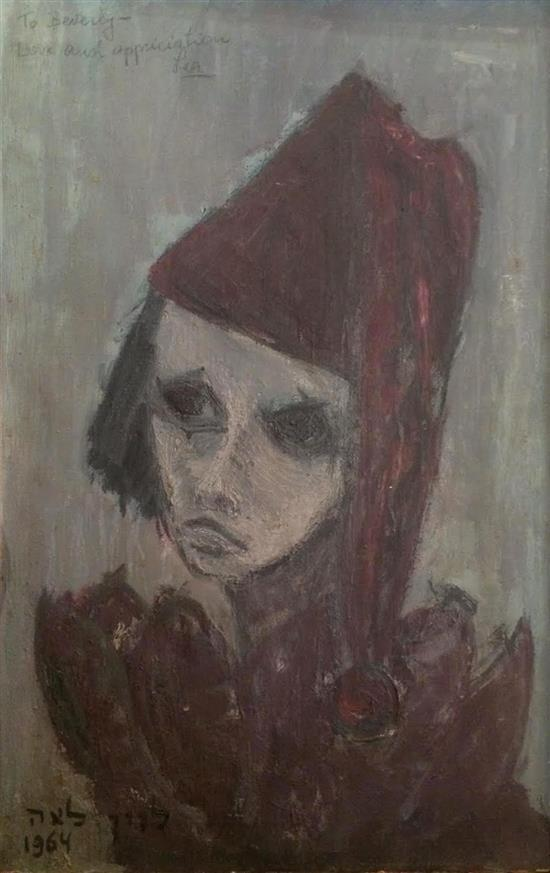 Leah Levin Young girl dressed as clown, 1964 oil on canvas