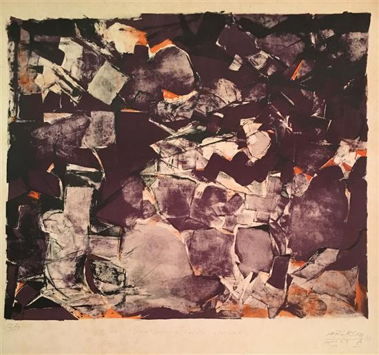 Avigdor Arikha 1929-2010 (Israeli) Abstract, 1961 lithograph