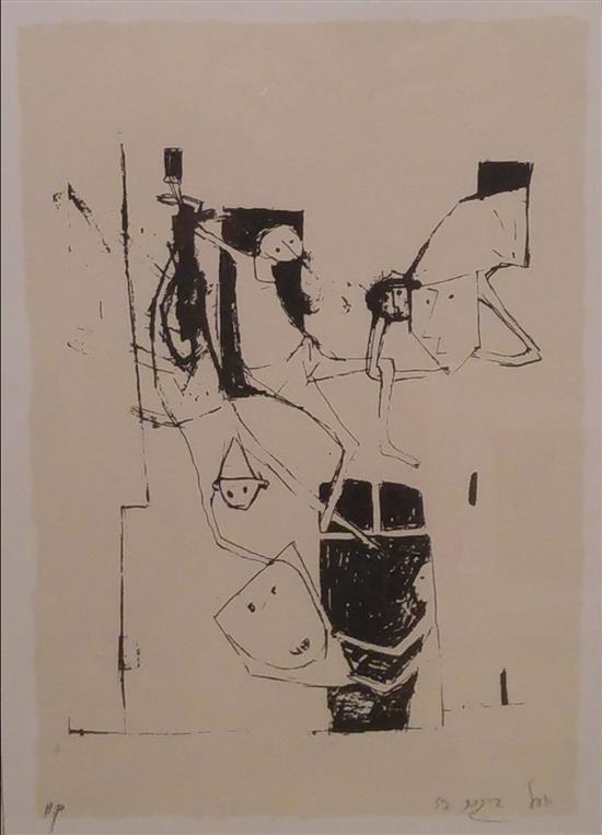 Yosl Bergner b.1920 (Israeli) Personnages with masks, 1957 print