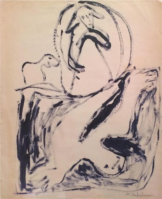 Menashe Kadishman 1932-2015 (Israeli) Vally of sadness acrylic on paper
