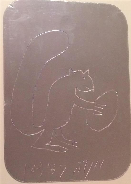 Menashe Kadishman 1932-2015 (Israeli) Squirrel pen on silver cardboard