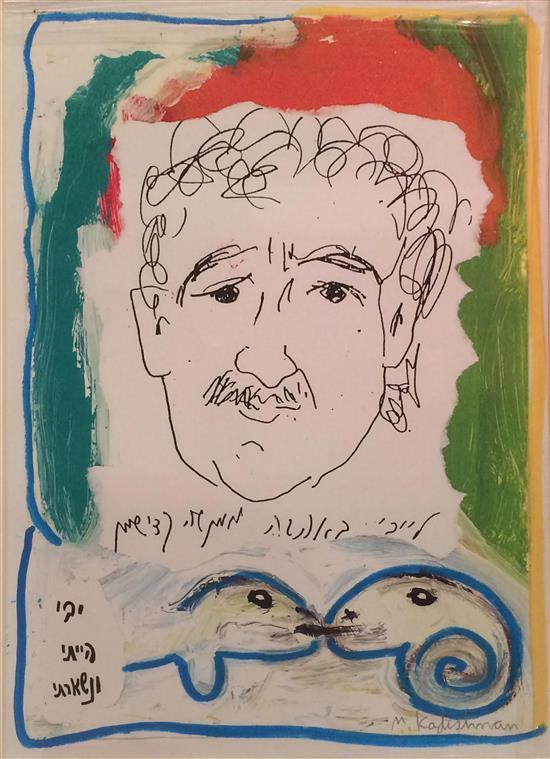 Menashe Kadishman 1932-2015 (Israeli) Yebbi hand painted lithograph