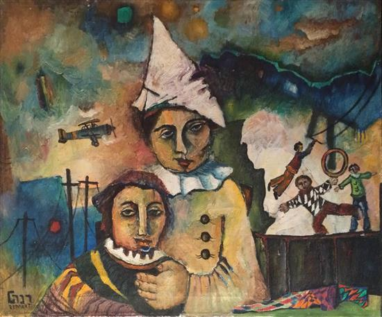 Gershon Rennert 1929-2009 (Israeli) Circus oil on canvas