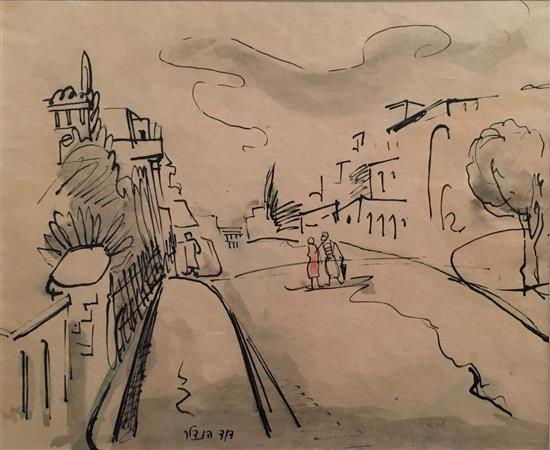 David Hendler 1904-1984 (Israeli) Street view watercolor and ink on paper