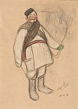 **Abel Pann 1883-1963 (Israeli, Latvian) Moujik et son cheval, 1914 pastel crayons and watercolor on paper