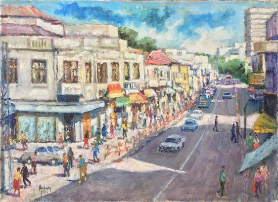 Jehuda Rodan 1916-1985 (Israeli) Street view, Tel Aviv oil on canvas