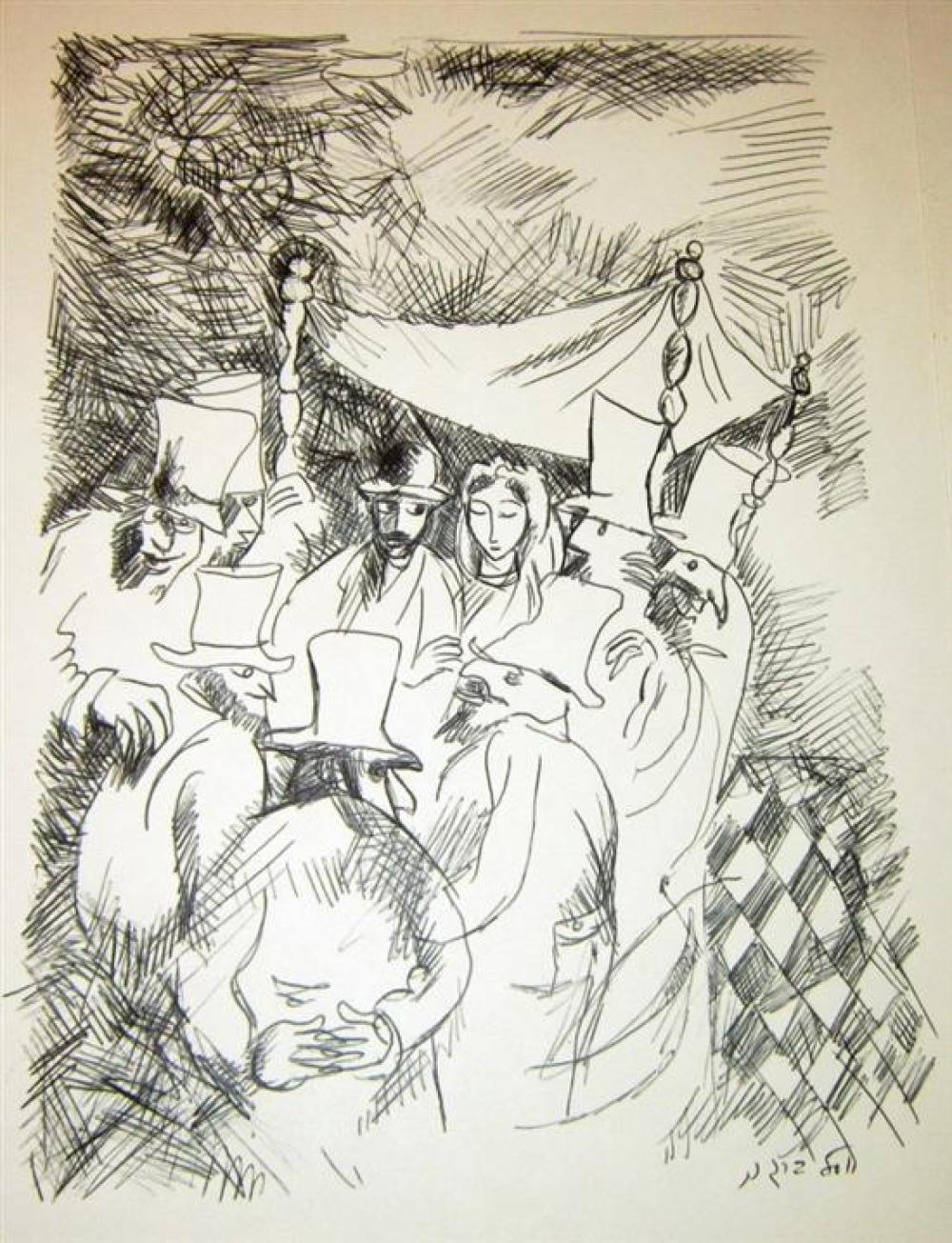 Yosl Bergner b.1920 (Israeli) Wedding pen on paper