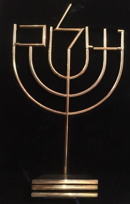 Yaacov Agam b.1928 (Israeli) Peace Menorah gilt metal