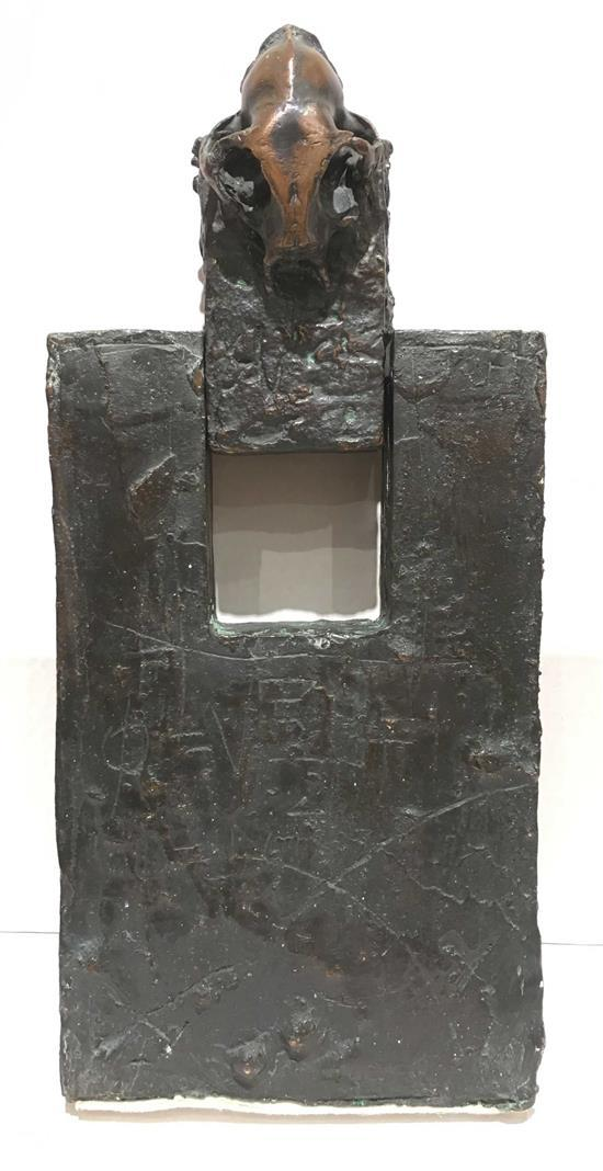 Igael Tumarkin b.1933 (Israeli) Guillotine bronze